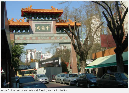 barrio-chino-c
