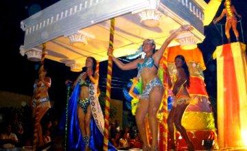El Carnaval de La Paz
