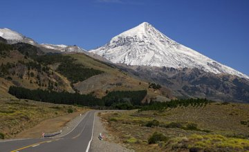 Getaway to Chile through Mamuil Malal