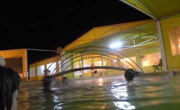 Hot Spring Waters under the Moonlight in La Paz
